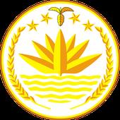 Bangladesh (Vice Chair) flag